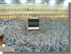 The Holy Kaaba, Haj 06/07. Photo Credit: by Hj. S. Abidin.