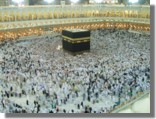 The Holy Kaaba in Makka. Haj 2006/7. Photo Credit by Hj. S.Abidin