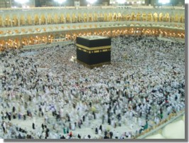 The Holy Ka'aba. Photo by S.Abidin