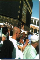The Holy Kaba after the Haj. By M. Al-Zahra ©