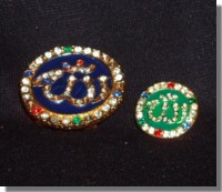 Allah(swt) hijab pins. Photo credit S. Abidin