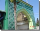 Al-Zahra Mosque, Sydney. Published on 12 Muharram 1426/22nd February 2004. By S. Abidin.