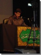 Al-Emaan Organisation at Marana Auditorium, Muharram 1426. Published on 12 Muharram 1426/22nd February 2004. By S. Abidin.